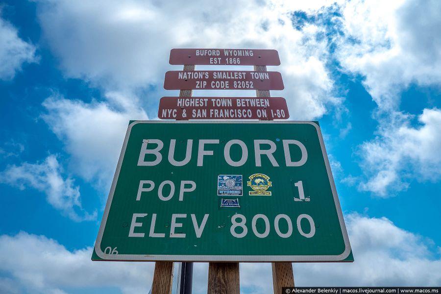038f4a2e1c5 Шесть лет назад мир облетела новость  самый маленький город в США выставлен  на аукцион.
