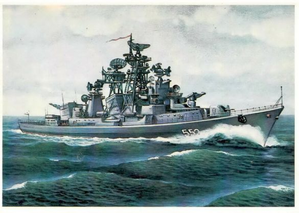 Про Русский флот