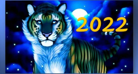 Каким будет 2022 год по восточному календарю