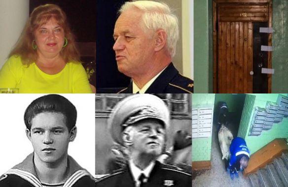 Заказ семьи 86-летнего адмирала: просчёты преступников