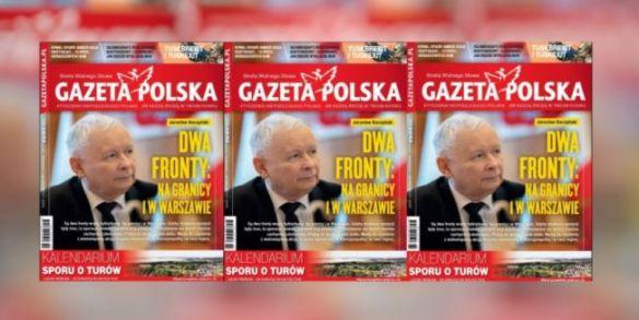 Россия начала против Польши многоступенчатую гибридную войну