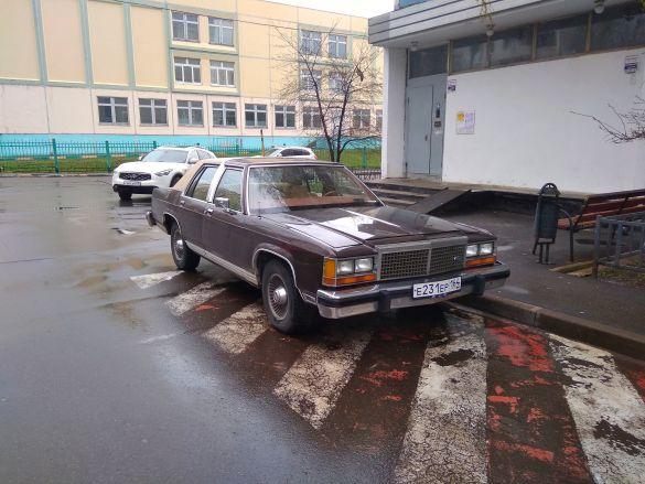 Москва. Западное Бирюлёво
