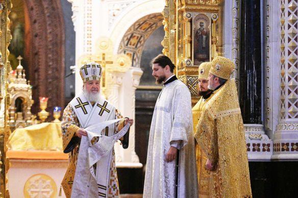 Патриарх благосклонен к русскому рэпу...