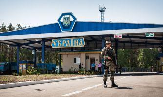 Украина вводит регистрацию для россиян