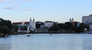 Отпуск в Минске