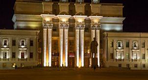 Ночь, улица, огни Самары