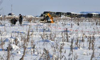 Крушение в Домодедово. Что случилось с Ан-148