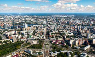 «Слово Екатеринбургу»: принимаем ваши рассказы!