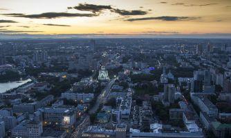 #словоЕкатеринбургу: Десять фактов о столице Урала
