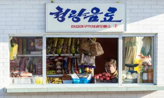 Северная Корея. Общество потребления