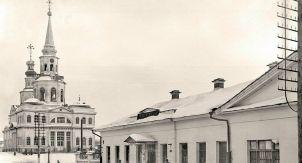 История Екатеринбурга
