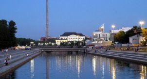 Разный Екатеринбург