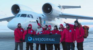 «Большая Арктическая экспедиция» школьников