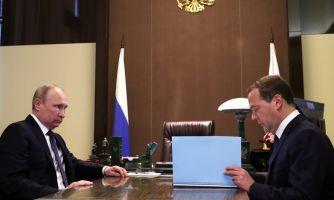 Новое правительство Медведева сформировано