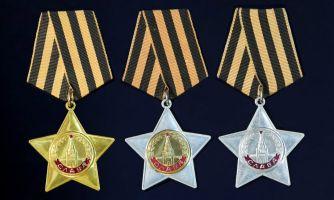 Медали и ордена времён ВОВ. Разбираемся в деталях