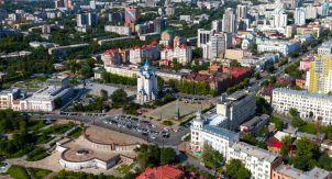 Хабаровск с высоты. Город на пятитысячной купюре