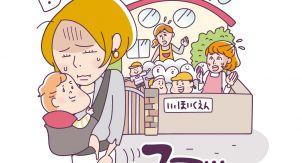 Проблемы японских семей, где оба родителя работают