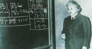 Очень Большой Телескоп и «Хаббл» проверили Эйнштейна