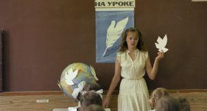 Запреты СССР. Правила советской школы