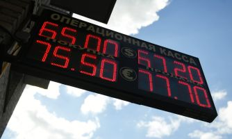 Рубль. Куда бежать из нынешнего кризиса?