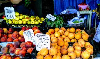 Рыночный Краснодар