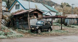 Онсэн на Хоккайдо. Деревенская идиллия