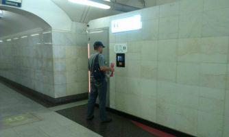 Туалеты в московском метро