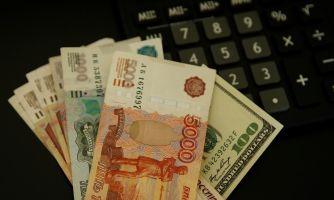 Конфискация долларов у россиян. Важные обновления