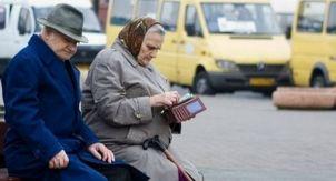 Как повышали пенсионный возраст в Белоруссии