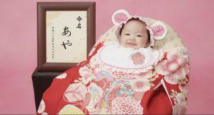 Японская фотосессия. Дети в кимоно