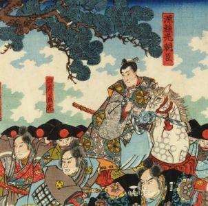 «Восемь видов воинской доблести» Утагавы Куниёси
