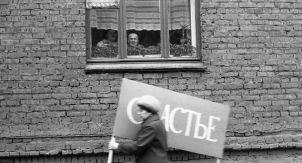 7 типичных фраз советского человека