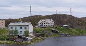 Старая Териберка и советская часть села