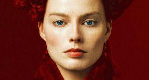 Красивая и разгульная Мария