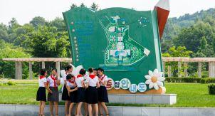 Где искать корейских пионеров?