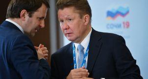 Зарплаты в «Газпроме». Как вообще люди туда попадают?