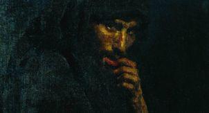 Иуда. Хроника одного предательства