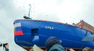 «Урал». Спуск атомного ледокола на воду
