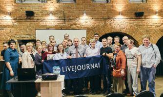LiveJournal Meetup в Екатеринбурге. Как всё прошло