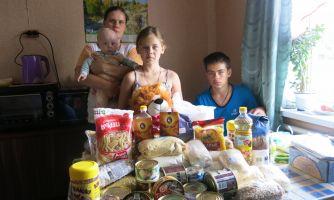 «Социальный взрыв» из-за бедности?