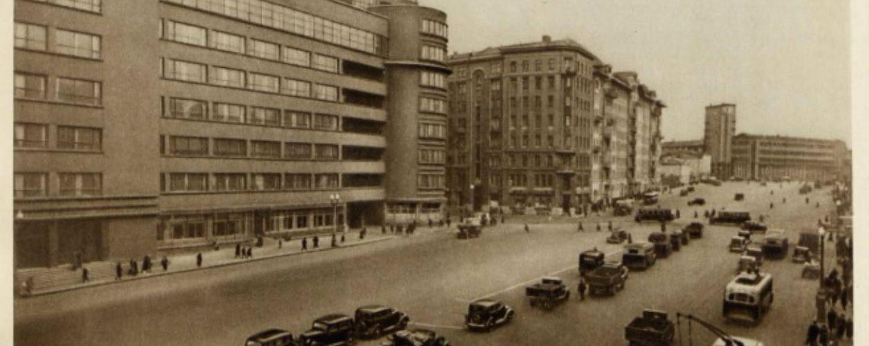 Как спасти Москву, взгляд из прошлого