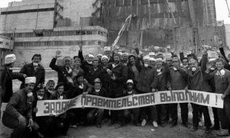 Чернобыль. 33 года спустя