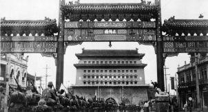 Реальная роль Китая во Второй мировой