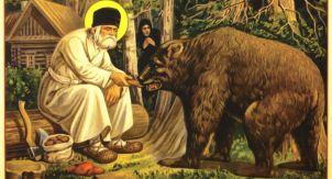 Жизнь и чудеса Серафима Саровского