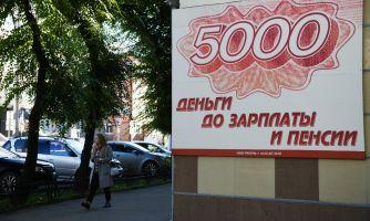 Африка и Россия. Где зарплата ниже?