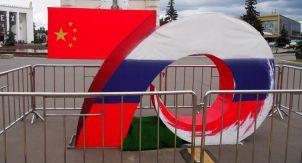 Фестиваль Китая на ВДНХ. Сплошное разочарование?