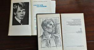Пять книг. Только самое необходимое