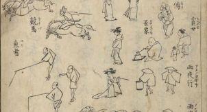 «Люди толпы» Китао Масаёси