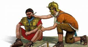 Медицинская карта римского солдата