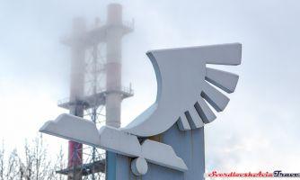 Город крылатого металла